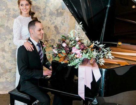Amorous Weddings and Events